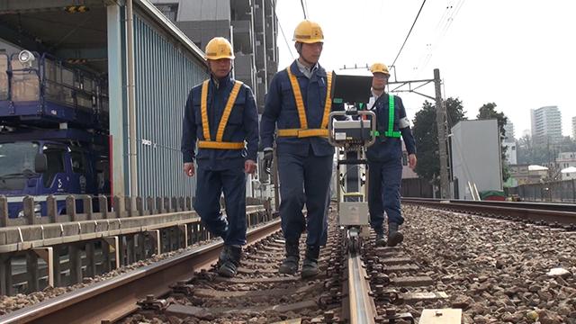 鉄道線路管理