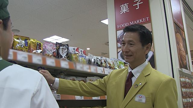 スーパー店長