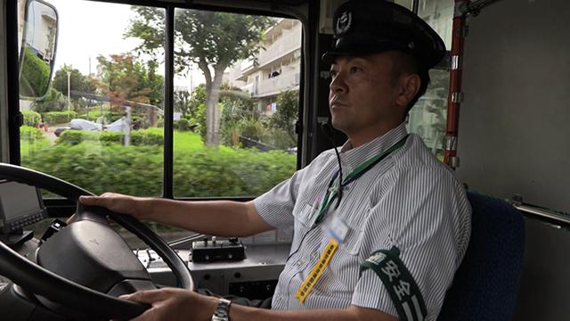 路線バス運転手