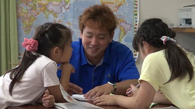 学童保育指導員