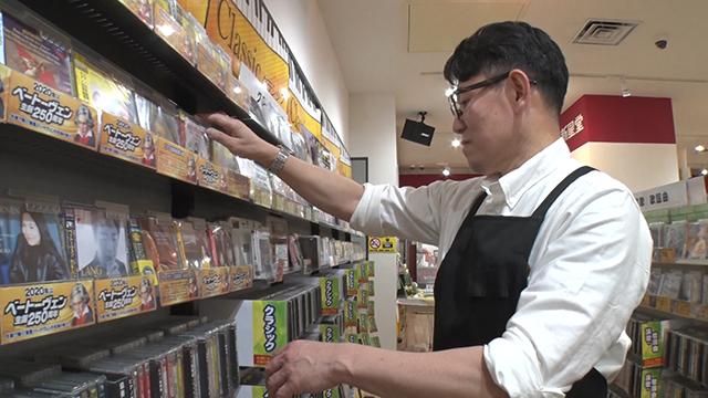 CDショップ店員