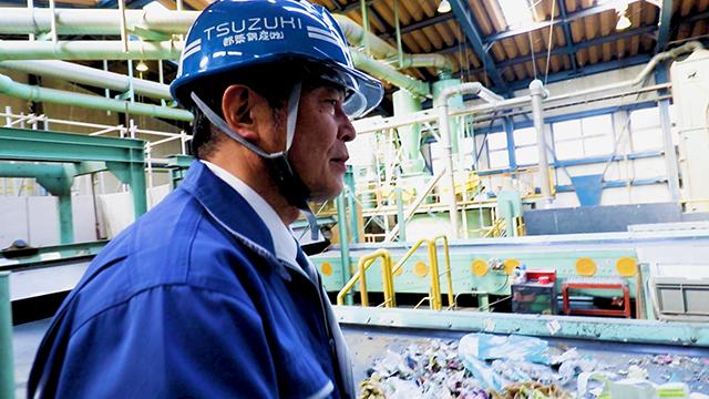 産業廃棄物処理技術者